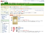 090310books
