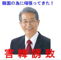 20110315_2