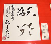 0512photo06