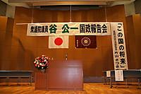 2012414_10