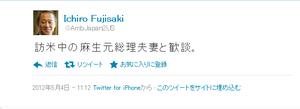 20120504_fujisaki_2