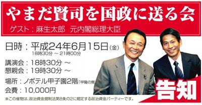 2012424_2