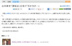 2012615_2