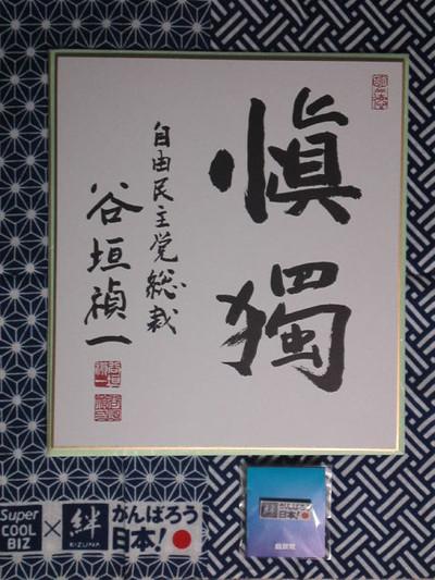 2012101_3