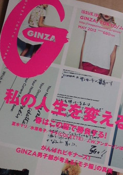 201351_ginza