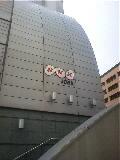 大阪に来ました?