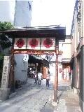 大阪で散歩してます