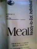 非常食ではないけど。