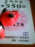 小吉。(*^―^*)v