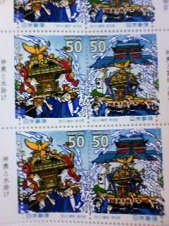 お祭りの切手
