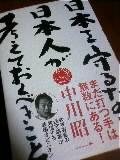 本が届いた。