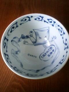 風呂茶漬け♪