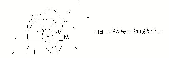 20110226_aa_2