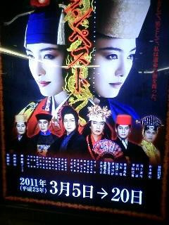 「テンペスト」大阪公演に行ってきた