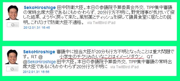 2012131_4