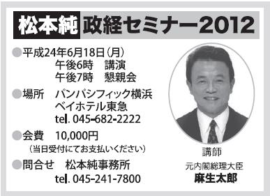2010612