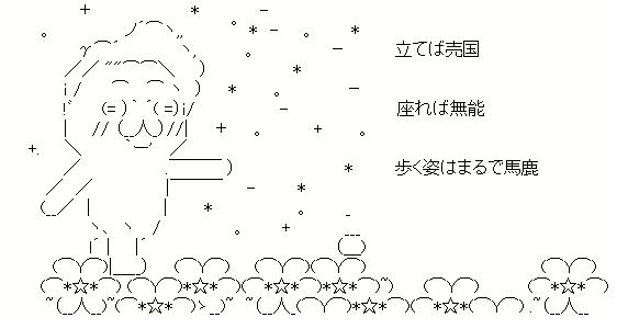 2012524_aa